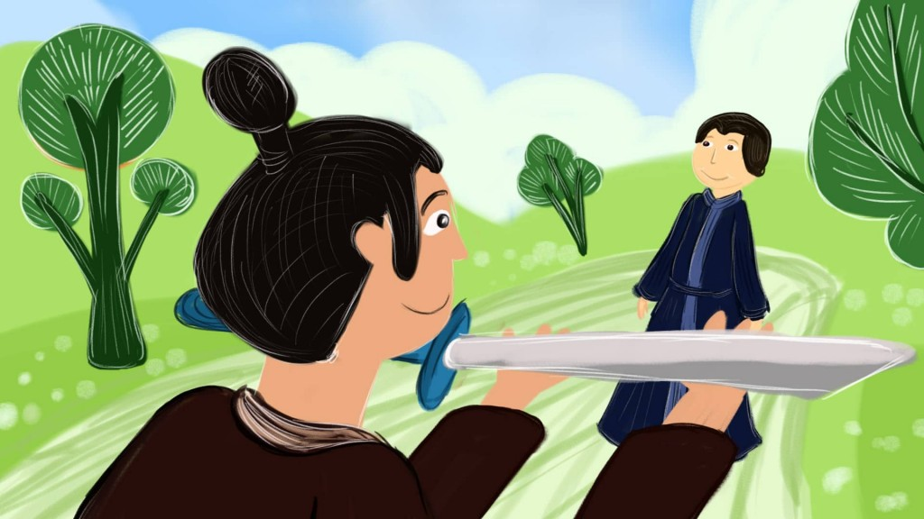 magic sword, japanese children's books, learn japanese story for children