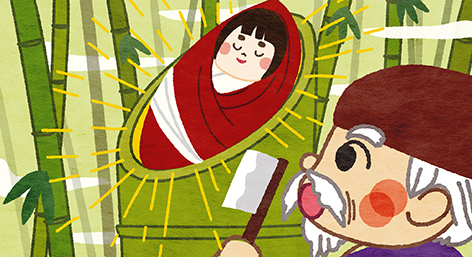 One day an old bamboo cutter found a beautiful baby girl in a bamboo plant. He took her home.