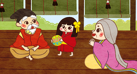The next day he found many gold coins in a bamboo plant. He and his wife took very good care of the baby girl. They called her Kaguya Hime.