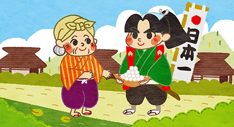 Momotaro's mom made special dumplings that can give a human being the power of 100 people. Momotaro took some dumplings with him and left.