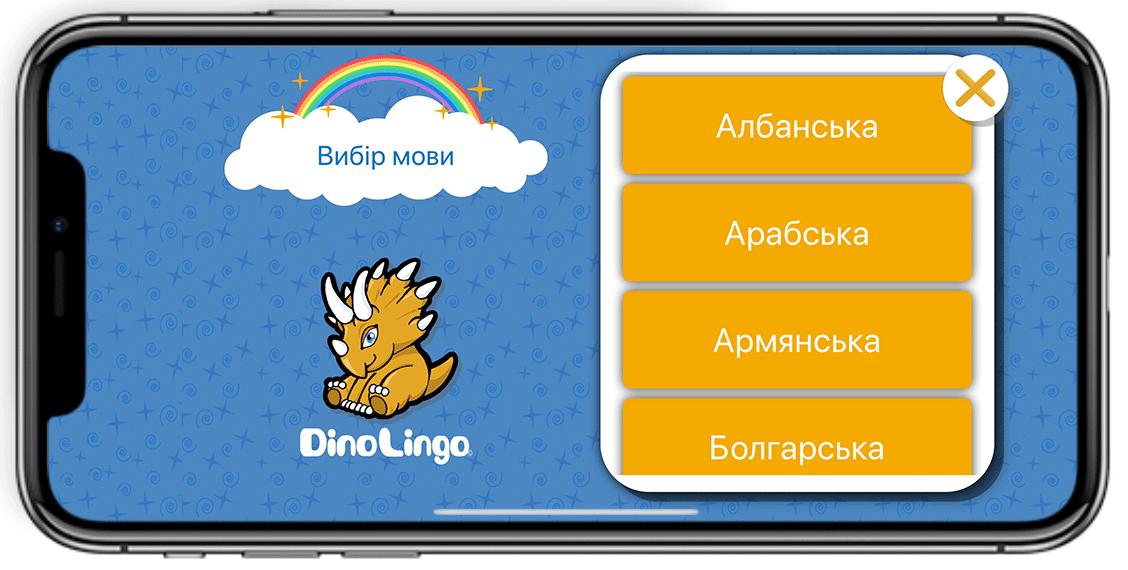 dinolingo-app-uk
